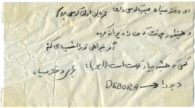 el-persa1